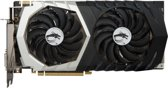 MSI GeForce GTX 1070 Quick Silver 8G GeForce GTX 1070 8GB GDDR5