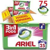 Ariel 3in1 Pods Sensation Pink  - Voordeelverpakking 3 x 25 Wasbeurten - Wasmiddelcapsules