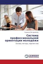 Sistema Professional'noy Orientatsii Molodyezhi