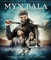 Myn Bala: Warriors Of The Steppe (Blu-ray)