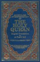 An English Interpretation of the Holy Quran with Full Arabic Text
