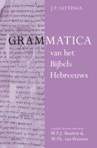 Grammatica van het Bijbels Hebreeuws en Leerboek van het Bijbels Hebreeuws