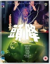Black Magic (import) (dvd)