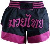 Adidas Kickboksbroek Zwart/roze Unisex Maat Xs