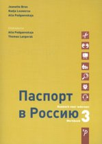 Pasport v Rossijoe 3 Werkboek