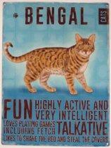 Wandbord - Bengal Cat -30x40cm-