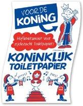 Toiletpapier The King