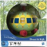 In the Night Garden - Draai & Kijk