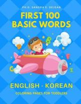 First 100 Basic Words English - Korean Coloring Pages for Toddlers