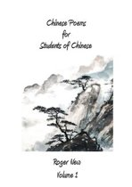 Chinese Poems for Students of Chinese