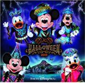 Tokyo Disneysea: Disney'S Halloween 2019