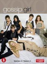 Gossip Girl - Seizoen 2