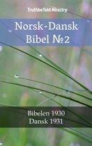 Norsk-Dansk Bibel №2