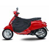 Beenkleed Scooter universeel zwart - Beenkleed o.a. geschikt voor Vespa Sprint/Primavera en Piaggio Zip