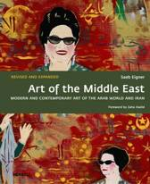 Art of the Middle East
