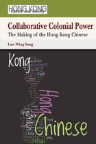 Collaborative Colonial Power
