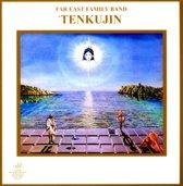 Tenkujin