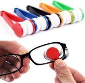 Brillenpoetser - Microvezel Brillendoekje sleutelhanger - brillenpoetsdoekje - bril reiniger - 4 stuks willekeurige kleur
