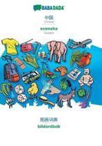 Babadada, Chinese (In Chinese Script) - Svenska, Visual Dictionary (In Chinese Script) - Bildordbok