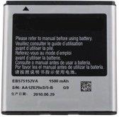 Samsung Accu - EB575152VU