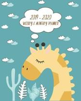 2019 - 2020 Weekly & Monthly Planner: Weekly Planner(From November 2019 Through December 2020)-Planner Schedule Monthly & Weekly with Notes and To Do
