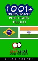 1001+ Frases Basicas Portugues - Telugu