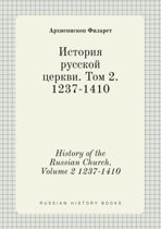 History of the Russian Church. Volume 2 1237-1410