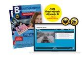 Auto Theorieboek 2018 - Auto Theorie Leren - Rijbewijs B - Auto Theorieboek 2018 Vekabest -  met 7,5 uur Examentraining Online