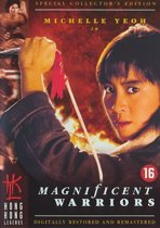 Magnificent Warriors (Collector's Edition)