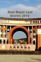 Best Maple Leaf Stories 2014