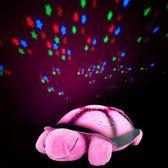 TURTLE NIGHT SKY - Schildpad Led nachtlicht sterren projector met muziek - Batterij - LED - roze