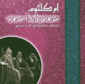 Vol. 2 - Yalli Kan Yechgeek Aneeni