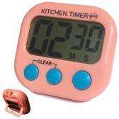Digitale Kookwekker Roze - Groot Display - Magneet