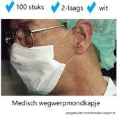 Omnitex 100st. wegwerp mondmasker (medisch) met oorbevestiging