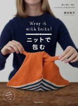 Wrap it with Knits