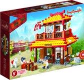 BanBao Tang Dynastie Restaurant - 6607