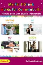 My First Greek Words for Communication Picture Book with English Translations