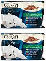 Gourmet Perle 4X85G Mini Filets Met Groenten per 2 verpakkingen