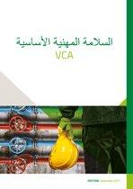 Boek Basisveiligheid VCA Arabisch