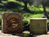 ALEPPO ZEEP | Laurel Soap | GIFT BOX |Moroccan Garden