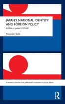 Japan's National Identity and Foreign Policy