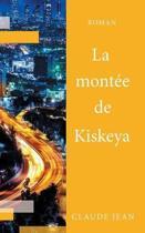 La Mont e de Kiskeya