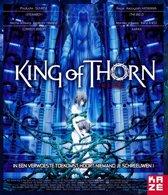 King Of Thron