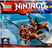 LEGO NINJAGO Skybound Plane - 30421