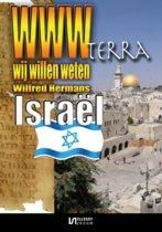 WWW-Terra 12 - Israel