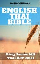 English Thai Bible