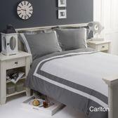 Papillon Carlton - Dekbedovertrek - Lits-jumeaux - 240 x 200/220 cm - Grijs