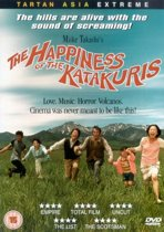 The happiness of the Katakuris (import) (dvd)