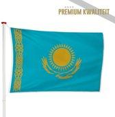 Kazachstaanse Vlag Kazachstan 200x300cm