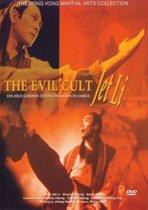 Evil Cult (dvd)